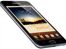 Samsung kijelző